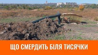 Tysyatsky yaqin hid