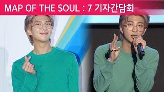 """RM(BTS), """"우리의 매력은 러블리"""" [현장]"""