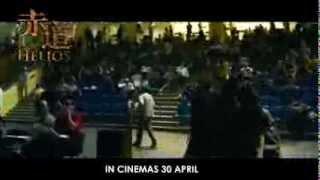 Helios 《赤道》 - Official Trailer (In Cinemas 30 April)
