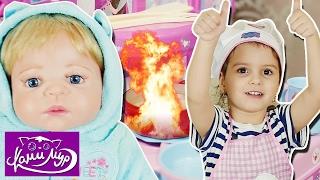 Bad Baby Вредные Детки ЧУТЬ НЕ СОЖГЛИ ДОМ Как МАМА Сварили Кашу САМИ Видео для Детей bad babies