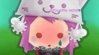 【Karaoke】Toeto【on vocal】 Toraboruta-P