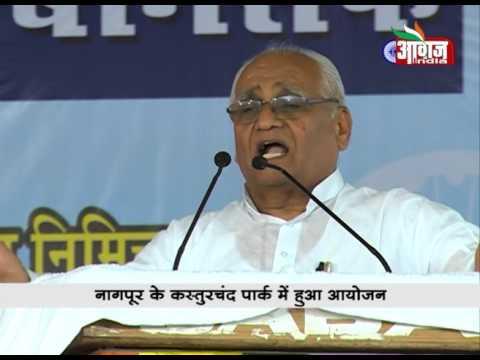 B.G.Kolse Patil on RSS