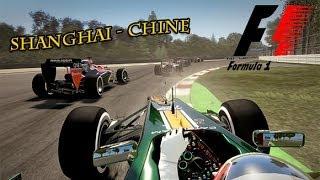 Gameplay F1 2013 Grand Prix de Chine : Shanghai  | FR - HD - PC
