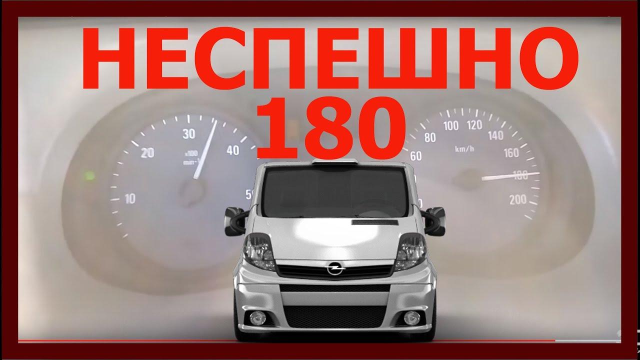 Каталог опель с пробегом – 33 б/у автомобилей opel в наличии. Выгодные условия покупки от официального дилера в москве favorit motors. ✓ кредит ✓trade-in.