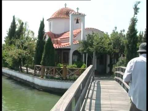 Xanthi, Greece. Sustainable Tourism in ROU