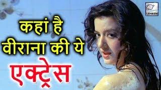 Veerana Fame Actress Jasmine : Where Is She?