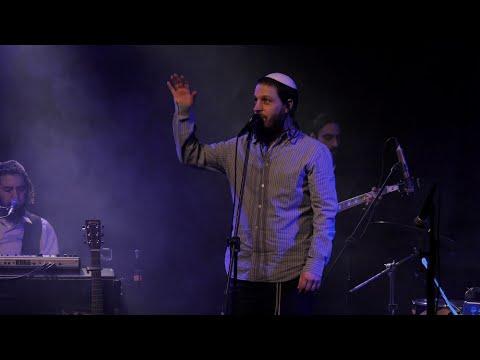 גדי פיינגולד // תודה על השמש - LIVE