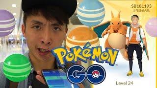 Pokemon Go#29: 最新更新! 不用捉POKEMON都有CANDY的BUDDY系統? 半小時6隻Dratini的巢穴!