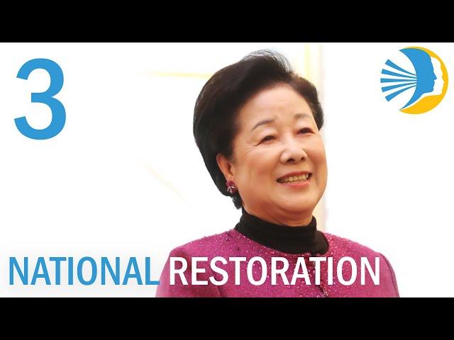 National Restoration Episode 3 - Education with Moral Standards
