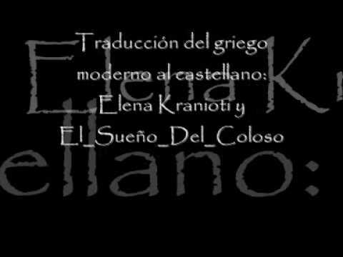 Mesomedes de Creta - Himno a Némesis