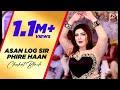 Chahat Bloch - Asan Log Sir Phire Haan - New Show Dance 2019 - Zafar Production Official