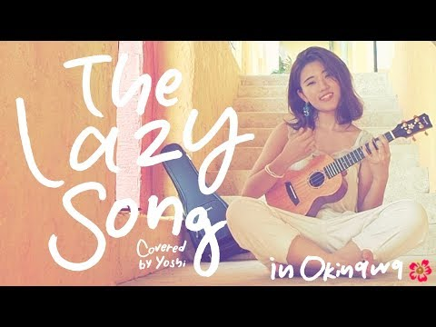 The Lazy Song Bruno Mars Ukulele Cover Olive And Petal Dailymotion