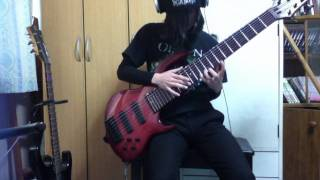 kill me baby on 7 string bass