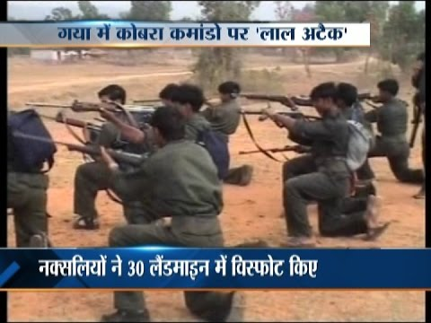 8 Security Personnel Killed in an Encounter with Maoists in Bihar