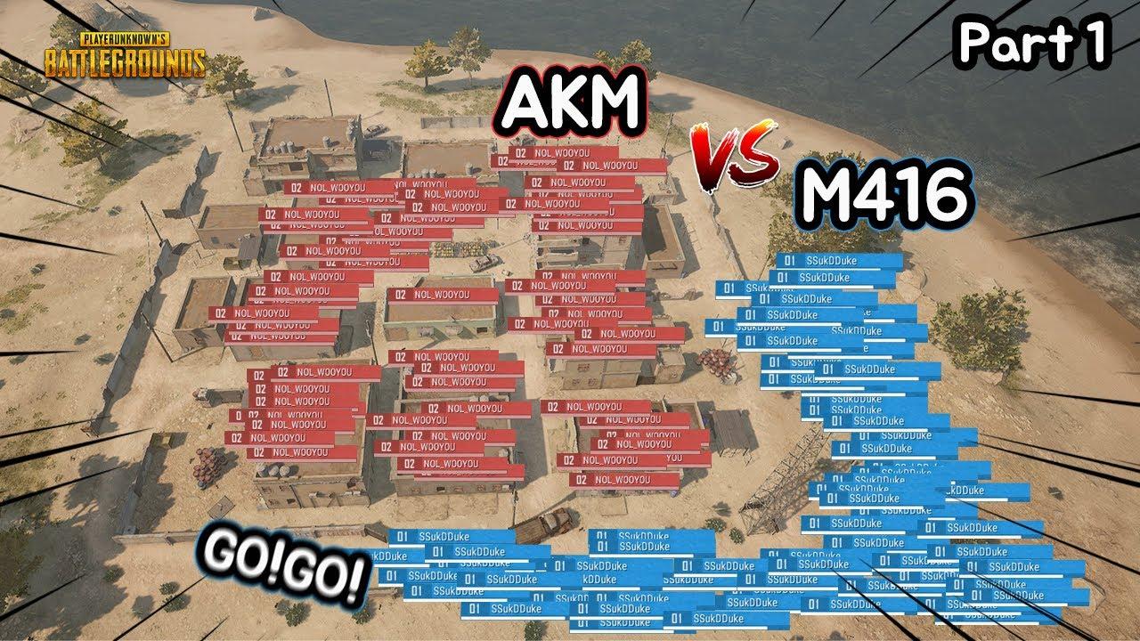 Wow! M416 vs AKM massive battle in Karakin!! Part 1