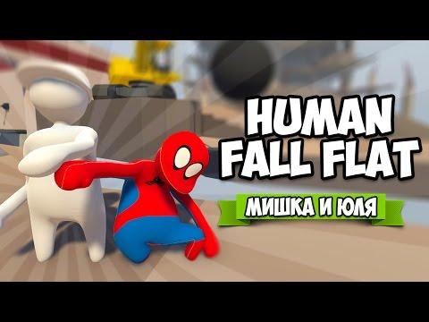 Human Fall Flat НА ДВОИХ ♦ СТРОЙКА