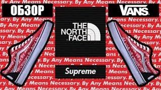 ОБЗОР КРОССОВОК VANS Old Old skool x The North Face x Supreme