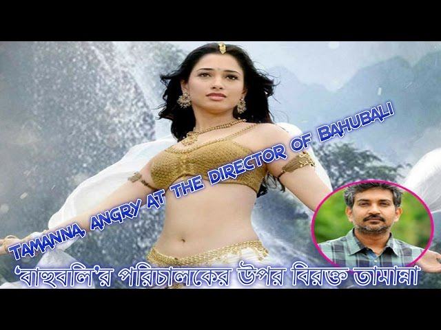 '???????'? ????????? ??? ?????? ????????-Bangla News365 | Bahubali-2 | Tamanna Bhatia | Rajmouli