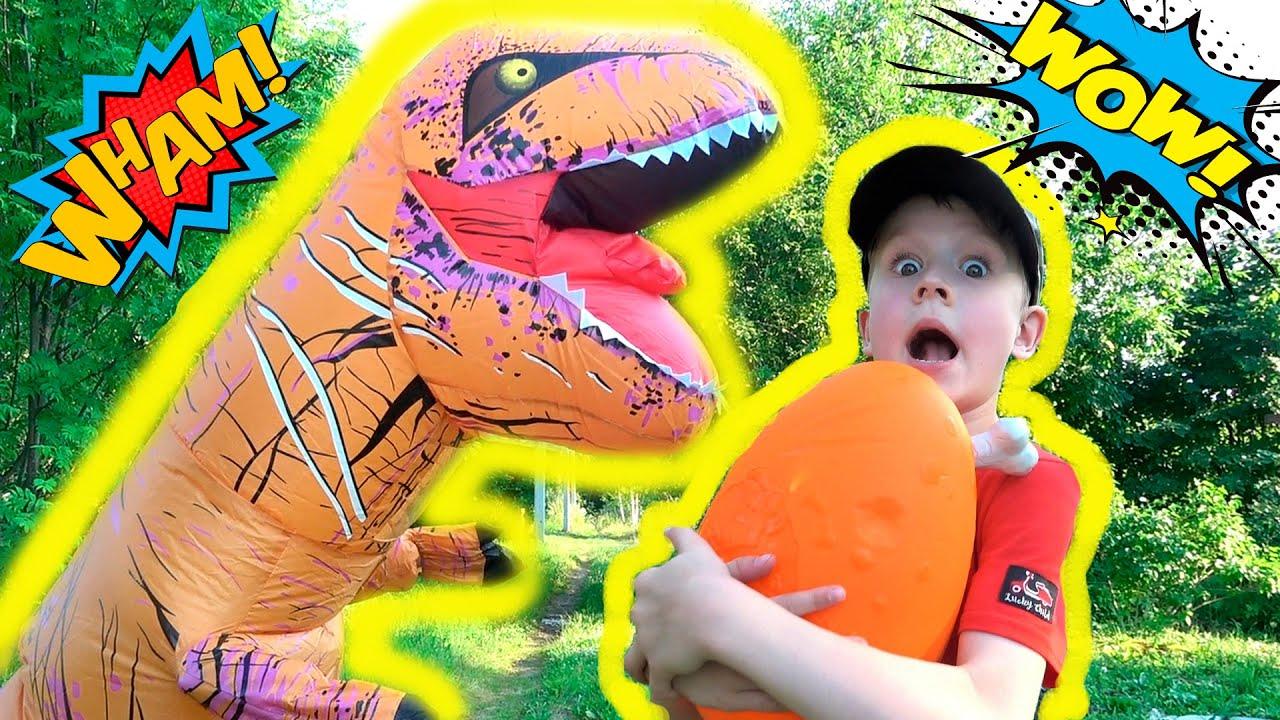 Динозавр потерял яйцо! Приключения Макса. История для детей
