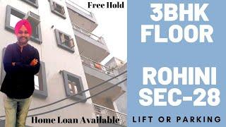 3Bhk Floor Rohini Sctor-28 I Affordable 3Bhk Floor North Delhi I 99 Bricks | Delhi/NCR Property
