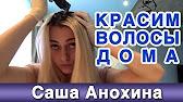 Chaîne Voyage - YouTube