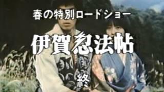 YouTube動画:懐かしいCM 1984年4月頃  静岡ローカル