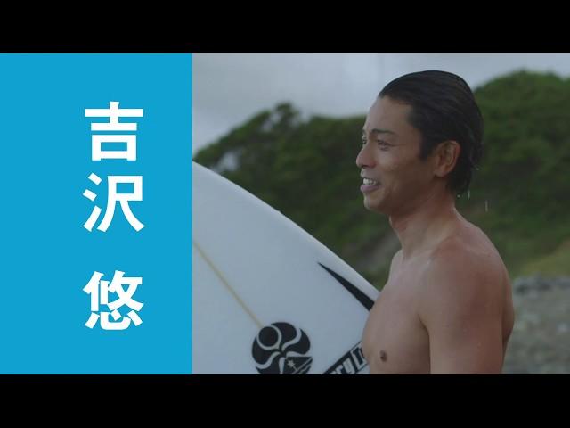映画『ライフ・オン・ザ・ロングボード 2nd Wave』予告編