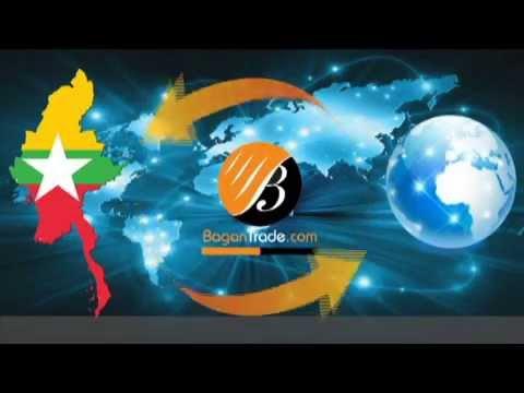 The Best Myanmar Website - BaganTrade.com