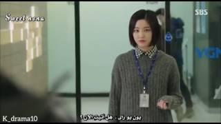 لقطات مضحكة من مسلسلات كورية