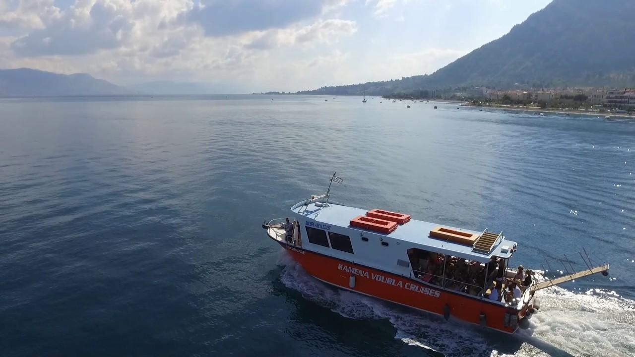 Αποτέλεσμα εικόνας για kammena vourla cruises