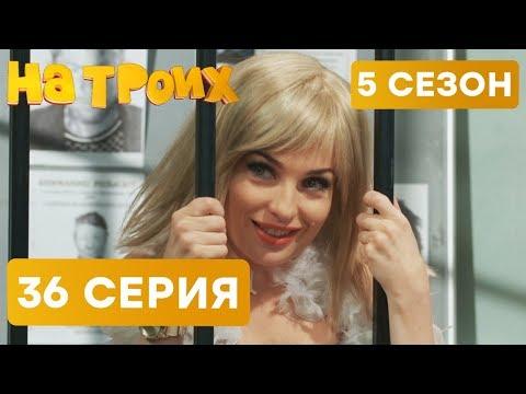 Кадры из фильма Холостяк (2017) - 5 сезон 4 серия