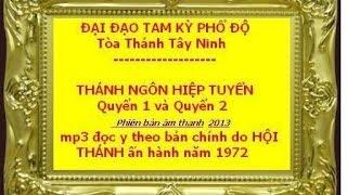 Thánh Ngôn Hiệp Tuyển - DAO CAO DAI (TRỌN BÔ)