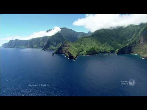 Molokai & Lanai Aerials