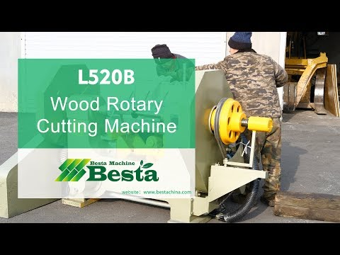 L520B Wood Rotary Cutting Machine, Wooden Ice cream stick machine working video