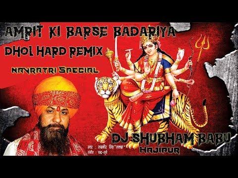 2017-Amrit-ki-Barse-Badariya-By-Lakhbir-Singh-Lakkha Flp Project !! Dhol Hard Re-Mix !!