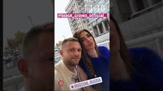 Татьяна Мусульбес и Виктор Литвинов в сторис 13.10.2018.