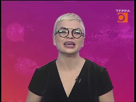 Терраграм. Эфир передачи от 10.12.2019