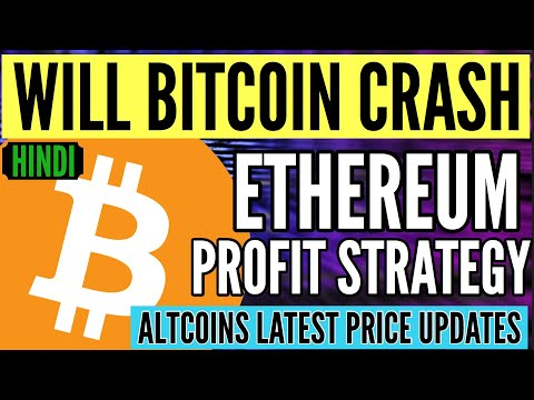 WILL BITCOIN PRICE CRASH | ETHEREUM ETH TECHNICAL ANALYSIS ON LIVE CHART HINDI