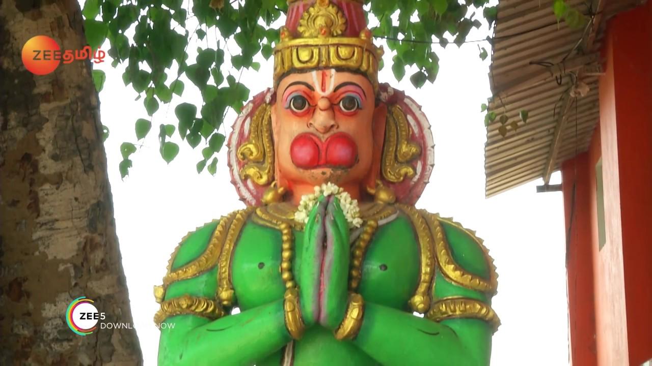 Arputham Tharum Alayangal - Tamil Devotional Story - Epi  1355 - Zee Tamil TV Serial - Best Scene
