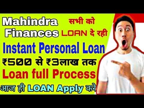 get-instant-loan-₹3,00,000-|-personal-loan-online-apply-|-mahindra-finance