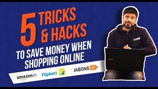 5 Best Online Shopping Hacks & Tricks To Save Money 2019