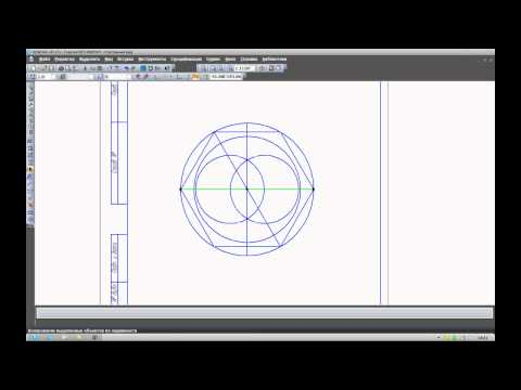 Как редактировать чертеж в компасе
