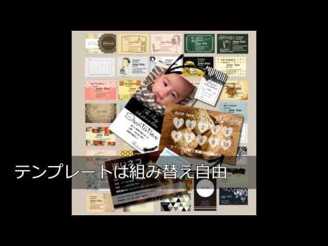 名刺作成無料アプリ「デコプチカード」