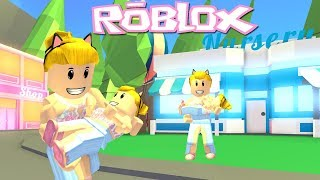 Adopting My Cute Mini Me! ~ Roblox: Adopt Me! [Mobile/Tablet]