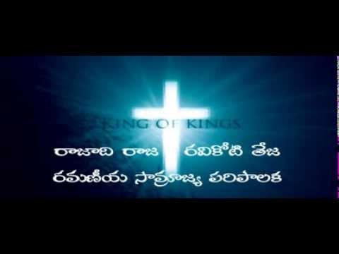 Hosanna Ministries 2014 New Year Song - Rajadhi Raja