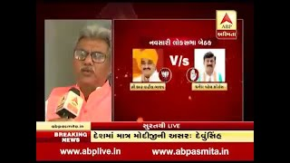 Today, BJP candidate CR Patil file nomination from Navsari
