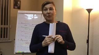 Курс Обучения Гипнозу в Казани за 8 Ступеней. Отзыв Ольга