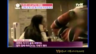 Repeat youtube video ▶ 박시후 a양 미공개파일 20130515 티비엔 이뉴스