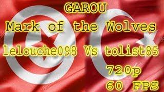 Fightcade - Garou MotW: Lelouche098 (Tunisia) Vs tolist85 (Turkey) [60 FPS]