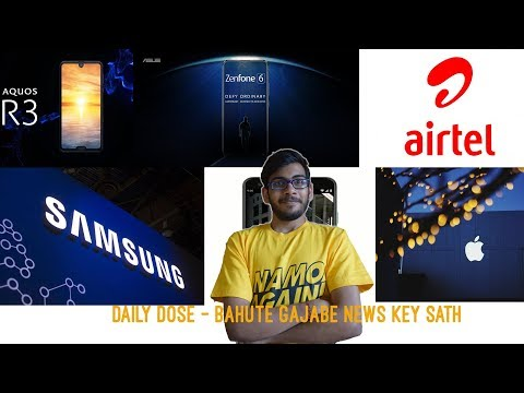 daily-dose---apple-iphone-xr-2019,-asus-zenfone-6,-dual-notch-smartphone,-airtel-live-tv-&-more